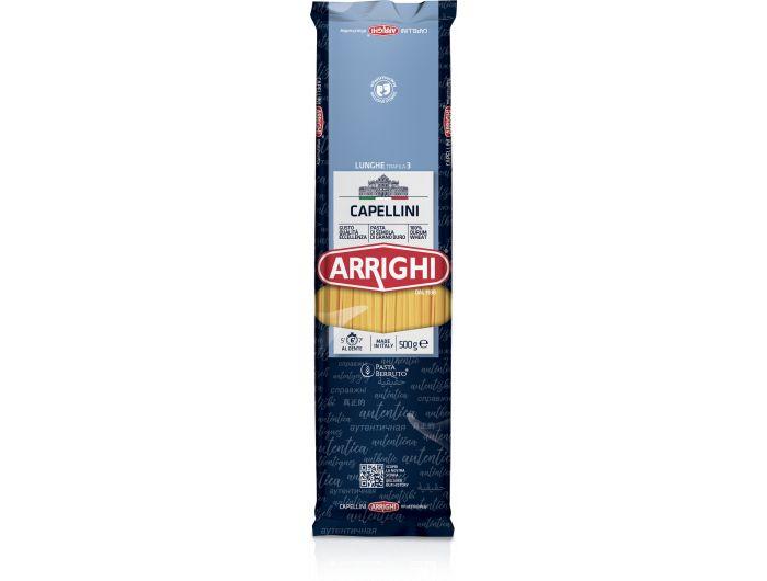 Arrighi Tjestenina špageti br. 3 500 g