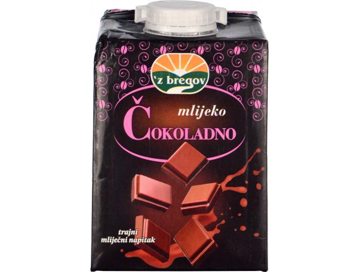 Vindija Vindi  čokoladno mlijeko s čepom 0,5 L