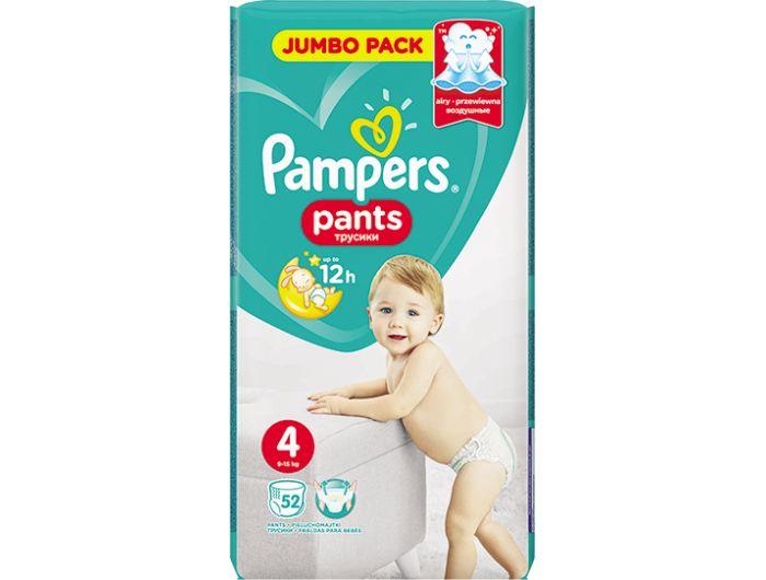 Pampers pants dječje pelene 1 KOM 52 kom