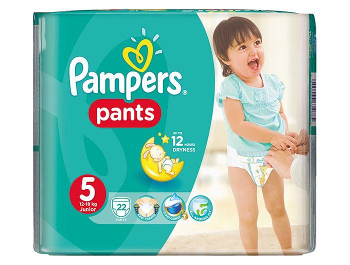 Dječje pelene, 1 pak, 22 kom, Pampers pants