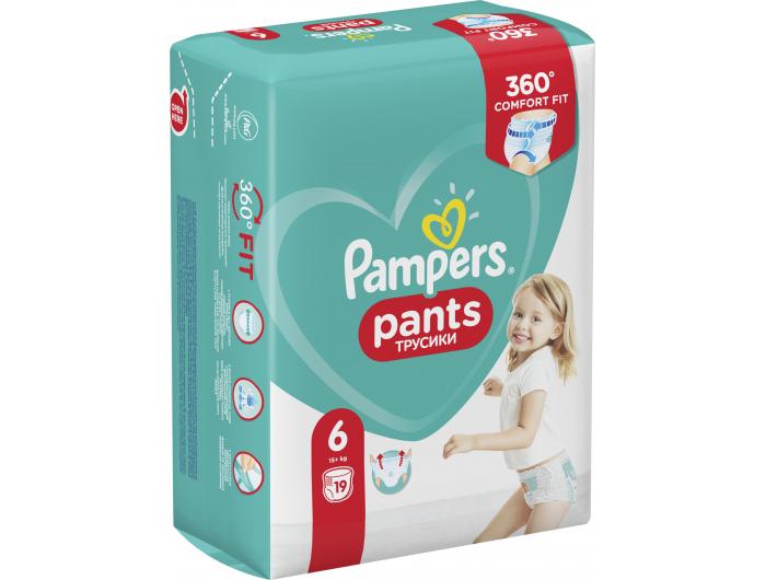 Pampers Pants Dječje pelene vel. 6 (15+ kg) 19 kom