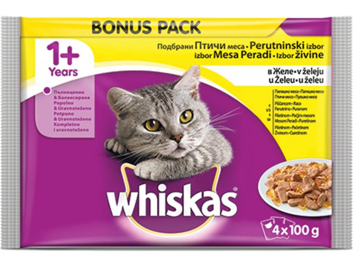 Whiskas hrana za mačke 4x100 g