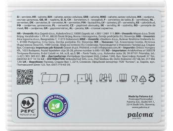 Paloma salvete 30x30 cm bijele 100 kom