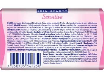 Lahor Sensitive čvrsti sapun 90 g